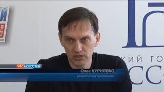 В омском общественном транспорте можно ездить без денег