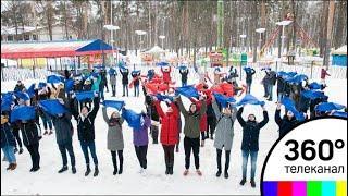 Более 60 человек приняли участие в спортивном флешмобе в Балашихе