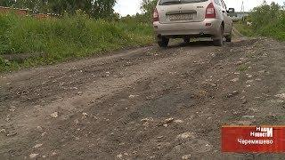 Дороги села Черемишево Лямбирского района Мордовии уже 30 лет не видели ремонта