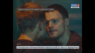 Фильм «На районе» завоевал симпатии чебоксарских зрителей