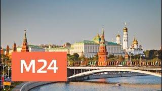 """""""Утро"""": погода на неделю - Москва 24"""