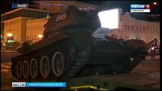 Ставрополь. Танки в городе