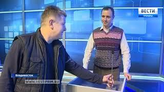ГТРК «Владивосток» готовится провести предвыборные дебаты в новом для себя формате