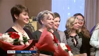 В Череповце наградили лучших общественников и благотворителей