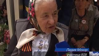 Крымские партизаны собрались на маёвке