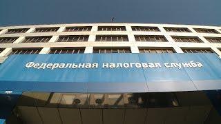 Жители Волгограда обеспокоены налоговыми уведомлениями из Кемерово