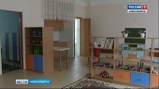 Два детских сада в Куйбышевском и Барабинском районах закрыли на карантин из-за ОРВИ