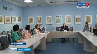 Концерт Маршала и салют пройдут в Новосибирске в День воссоединения с Крымом
