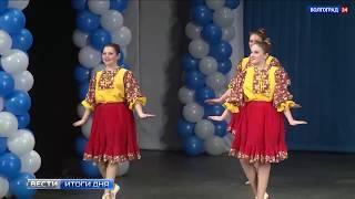 В Волгограде прошел творческий фестиваль «Факел»