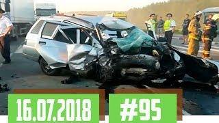Новые записи АВАРИЙ и ДТП с видеорегистратора #95 Июль 16.07.2018