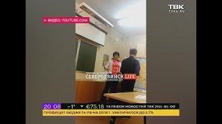 Учитель била учеников скакалкой