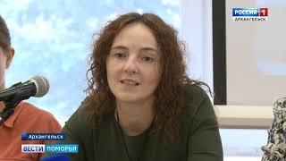 В Архангельске состоится фестиваль музыки «Селектор»