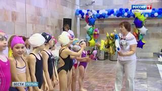«Я умею плавать»: в бассейне БМ подвели итоги года