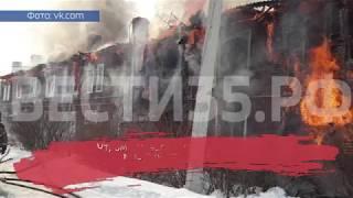 Крупный пожар в Соколе: один человек погиб