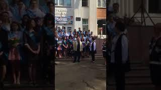 Для выпускников лицея №6 города Невинномысска прозвучал Последний звонок