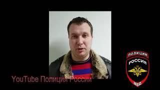 МВД России задержали подозреваемого в серии мошенничество с продажей автомобилей