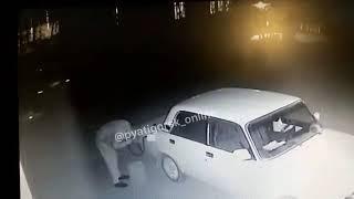 Кража бензина Пятигорск