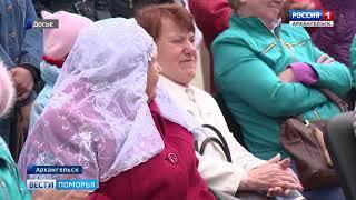 Главной площадкой Дня России в Архангельске станет Красная пристань