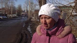 Жители частного сектора в Центральном округе тонут в грязи