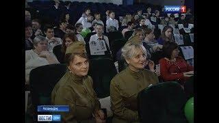 В Ростове наградили победителей конкурса школьных музеев «Мы помним»