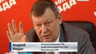 Тема экологии станет одной из основных на экономическом форуме в Красноярске