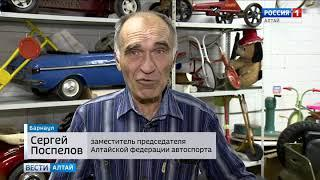 В Барнауле открылась выставка игрушечного транспорта советского периода