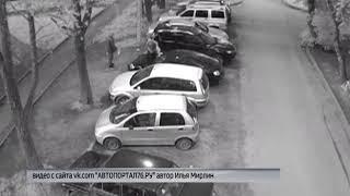 Поджигателей автомобилей в Дзержинском районе разыскивает полиция