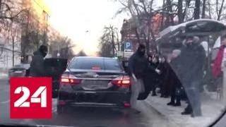 """Программа """"Факты"""" от 20 февраля 2018 года  - Россия 24"""