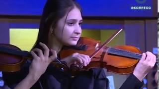 В Пензе стартовал международный фестиваль австрийской музыки