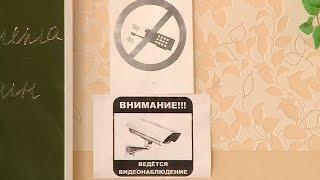 Волгоградские выпускники сдают ЕГЭ по русскому языку