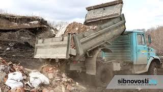 Незаконная Гусинобродская свалка в Новосибирске