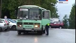 ГИБДД проверила водителей кировских автобусов(ГТРК Вятка)