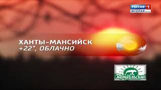 """Переход с ГТРК """"Югория"""" на """"Россия 1"""" (1.07.2018)"""