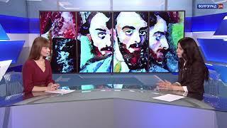 Художники пушкинской поры. Интервью. Варвара Озерина
