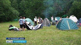 В летнем лагере «Юный ДОПовец» очищают от мусора заповедные территории Башкирии