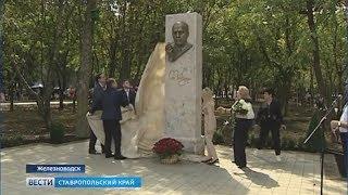 Горельеф Станиславу Говорухину открыли в Железноводске