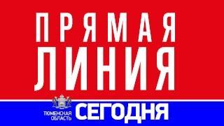 В эфире: Сергей Шибанов