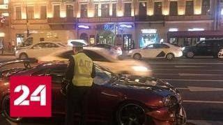 Стритрейсер насмерть сбил женщину на Невском проспекте в Петербурге - Россия 24