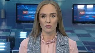 Омск: Час новостей от 21 марта 2018 года (17:00). Новости.