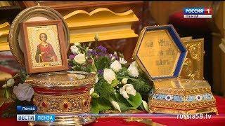 В Пензу доставили мощи двух почитаемых святых