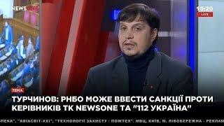 Жарких: на наших телеканалах нет русского национализма, а вот украинские националисты есть 07.10.18