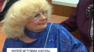 В школе №28 Белгорода собирают экспонаты для музея школьной атрибутики