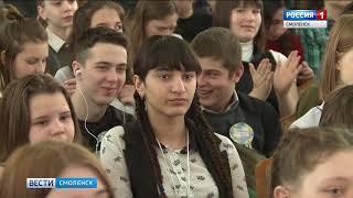 В Смоленске стартовал «Музейный марафон»