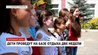 НОВОСТИ. Обзор за неделю от 14.07.2018 с Ольгой Поповой. Часть 1