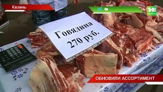 Фермеры республики привезли в Казань тонны картофеля, мяса, муки - ТНВ