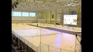 В Новокуйбышевске открыли ледовый дворец