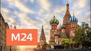 """""""Утро"""": повышение температуры до +30 градусов пообещали в Москве 30 мая - Москва 24"""