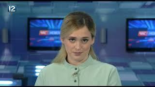Омск: Час новостей от 28 сентября 2018 года (11:00). Новости