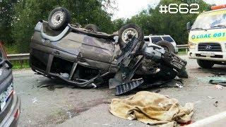 ☭★Подборка Аварий и ДТП/от 29.08.2018/Russia Car Crash Compilation/#662/August2018/#дтп#авария