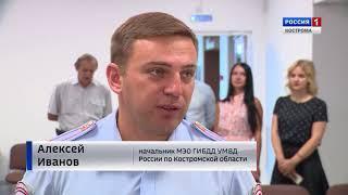 Самый пожилой автомобилист Костромской области получил новые водительские права